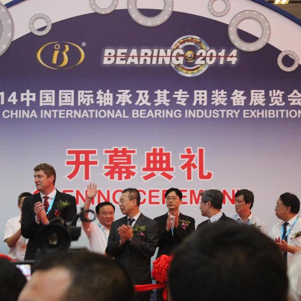 2014年参会中国轴承展览会